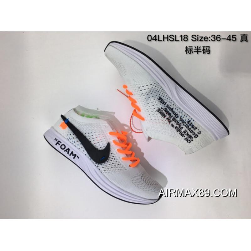 best sneakers d19f5 a92e8 ... WomenMen Super Deals Listed 140 Nike Yin-Yang Shoes Low To Be OFF